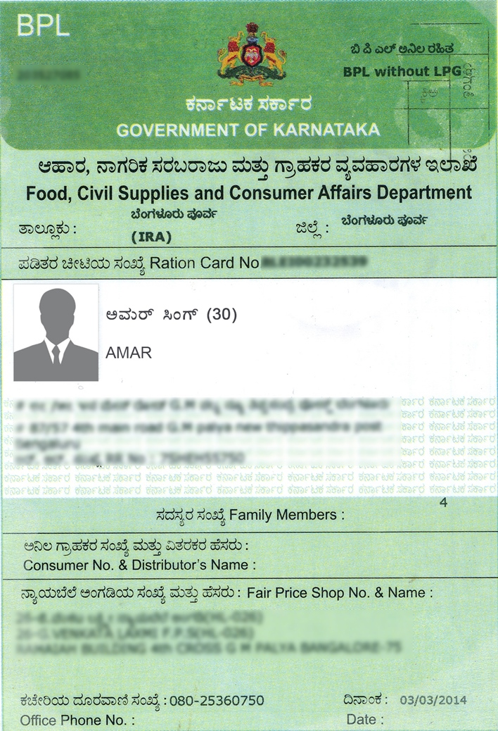 How to Apply for Ration Card in Bangalore